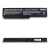 Bateria do notebooka Qoltec Toshiba 10.8V 5200mAh