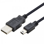 Kabel USB A-Mini 5-pin m/m 3m TB
