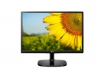 "Monitor 24"" LG LCD 24MP48HQ-P LED FullHD IPS VGA/H"
