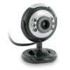 Kamera 4World Easy WebCam Z200 07451