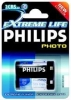 Bateria Philips X2CR5